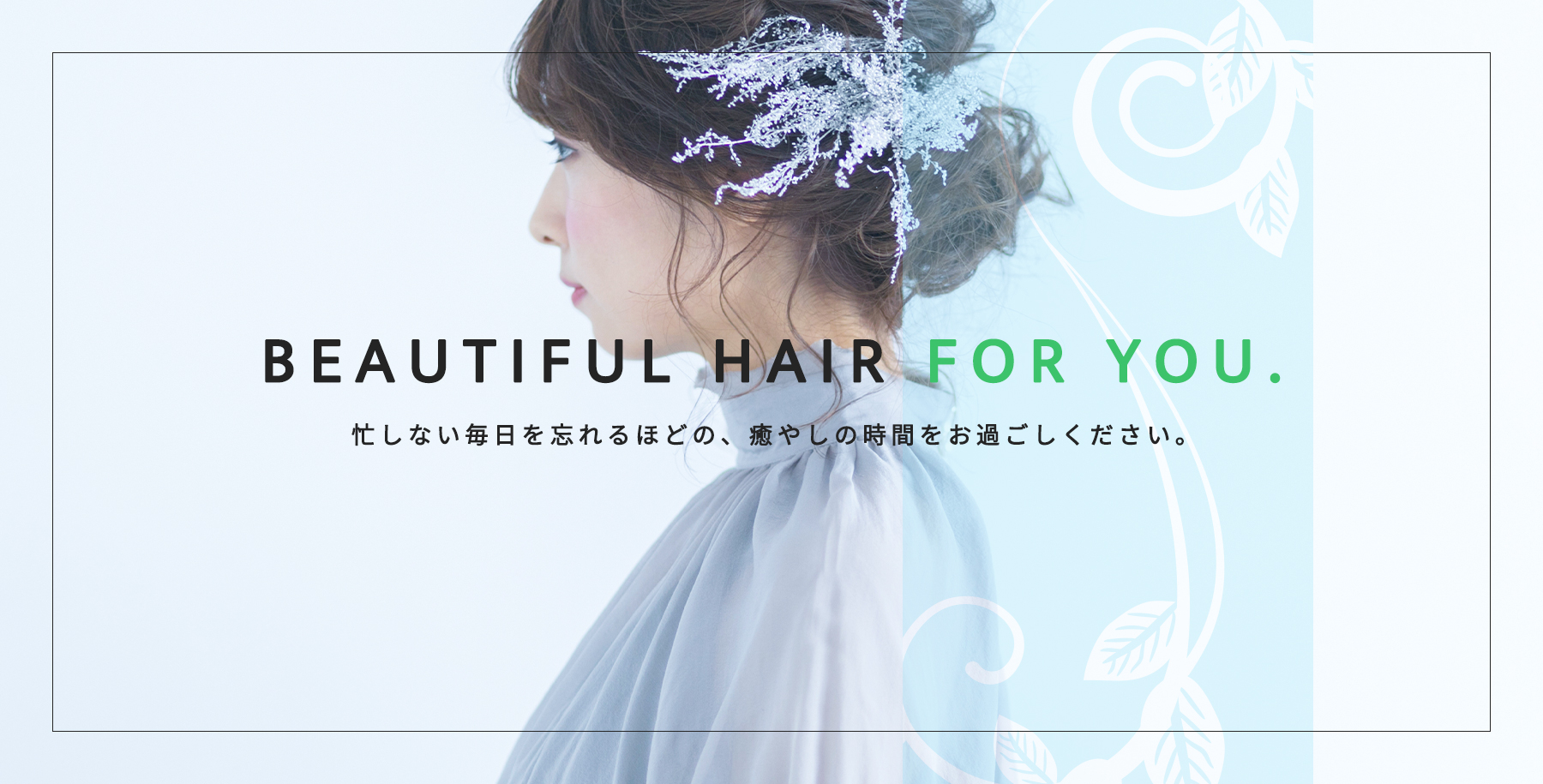 BEAUTIFUL HAIR FOR YOU