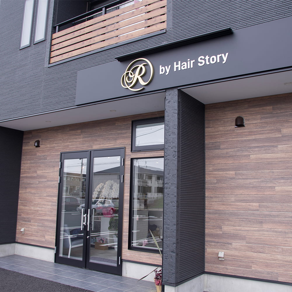 R by hair story